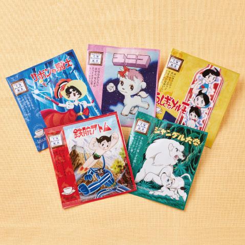 【紙袋1点つき】手塚治虫キャラクター紅茶(テトラ5パック入り)