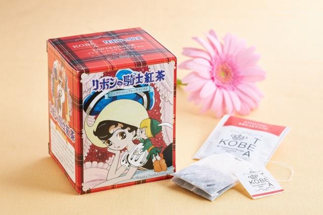 tea-ribon-main