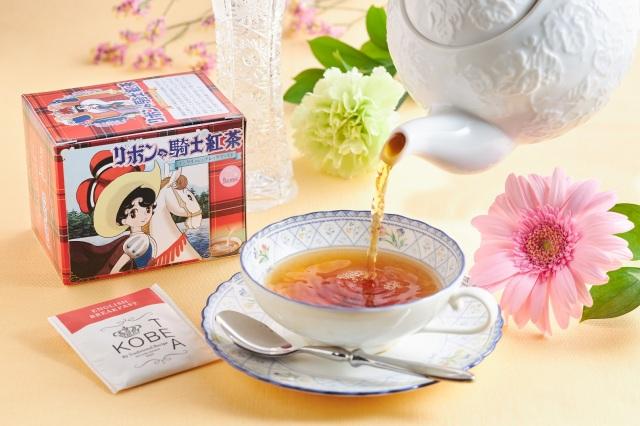 tea-ribon2