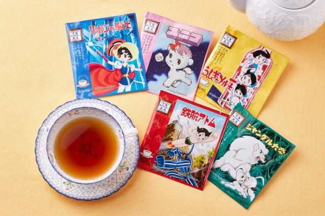 tea-tezuka-san