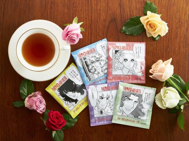 ベルサイユのばら紅茶~5人と語らうカフェ・ド・ベルサイユ~