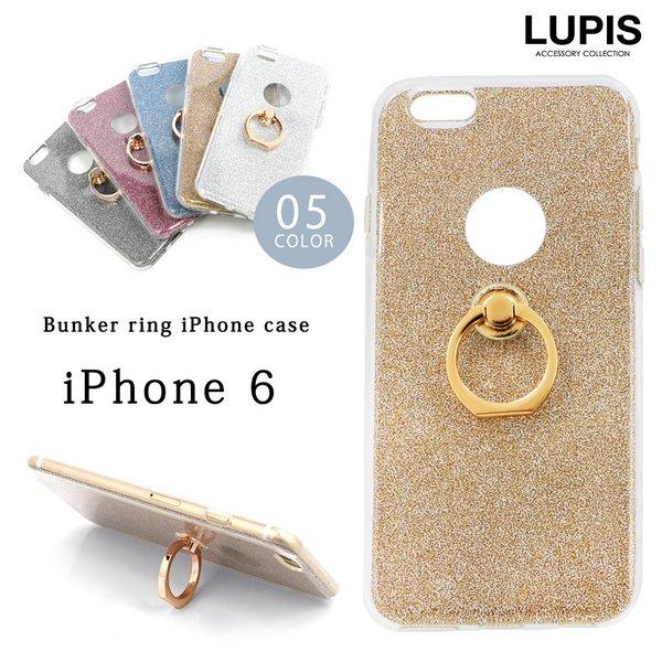 2wayグリッターバンカーリングiPhone用ケース【iPhone6・iPhone6s】