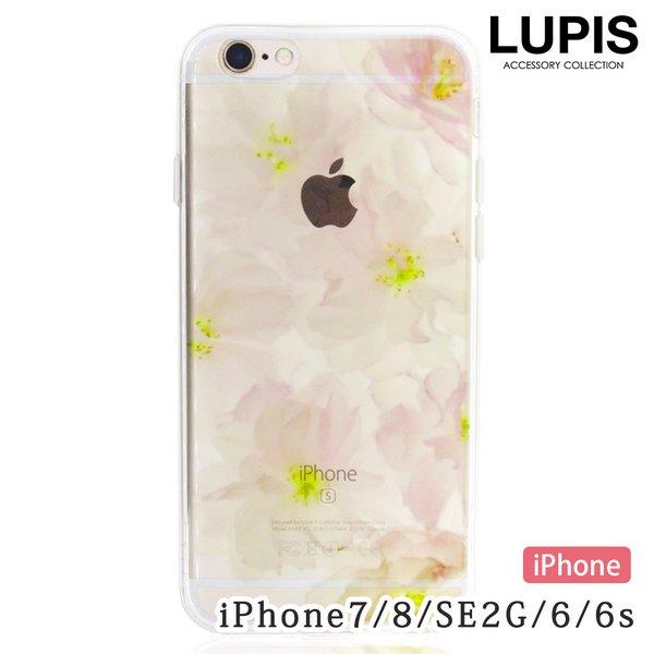 透かしフラワーiPhoneケース【iPhone6・iPhone6s・iPhone7・iPhone8・iPhoneSE(第2世代)】