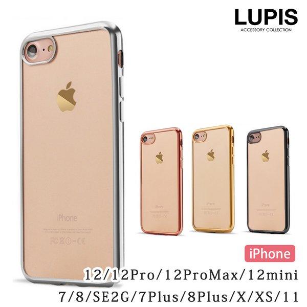 フレームデザインクリアiPhone用ケース【iPhone7・iPhone8・iPhoneSE(第2世代)・iPhone7Plus・iPhone8Plus・iPhoneX・iPhoneXS・iPhone11・iPhone12・iPhone12Pro・iPhone12ProMax・iPhone12mini】