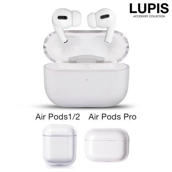 クリアAirPodsケース【AirPods・AirPods2・AirPods Pro】