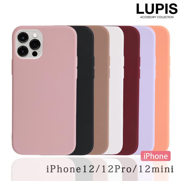 マットカラーiPhoneケース【iPhone12・iPhone12Pro・iPhone12mini】