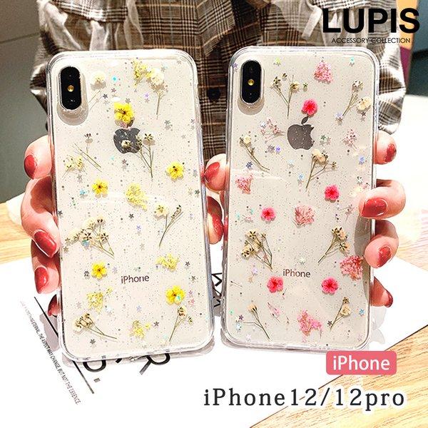 ドライフラワーiPhoneケース【iPhone12・iPhone12Pro】