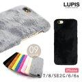 ショートファーiPhone用ケース【iPhone6・iPhone6s・iPhone7・iPhone8・iPhoneSE(第2世代)】