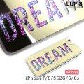 ラメDREAMミラーiPhone用ケース【iPhone6・iPhone6s・iPhone7・iPhone8・iPhoneSE(第2世代)】