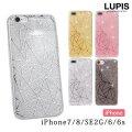 ジオメトリックラメiPhone用ケース【iPhone6・iPhone6s・iPhone7・iPhone8・iPhoneSE(第2世代)】