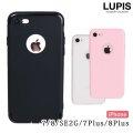 シンプルソフトiPhone用ケース【iPhone7・iPhone8・iPhone7Plus・iPhone8Plus】