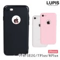 シンプルソフトiPhone用ケース【iPhone7・iPhone8・iPhone7Plus・iPhone8Plus・iPhoneSE(第2世代)】