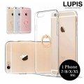 シンプルリングクリアiPhone用ケース【iPhone7・iPhone8・iPhoneX・iPhoneXS】