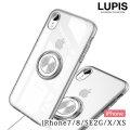 メタルリングクリアiPhone用ケース【iPhone7・iPhone8・iPhoneX・iPhoneXS・iPhoneSE(第2世代)】