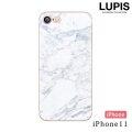 マーブルストーンプリントiPhone用ケース【iPhone11】