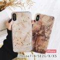 マーブル×ゴールドリーフiPhoneケース【iPhone7・iPhone8・iPhoneSE(第2世代)・iPhoneX・iPhoneXS】
