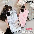 マーブルストーンiPhone用ケース【iPhone12・iPhone12Pro】