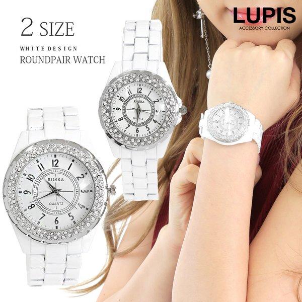 ホワイトデザイン3連ベルトラウンドペアウォッチ・ペア腕時計(レディース・メンズ)