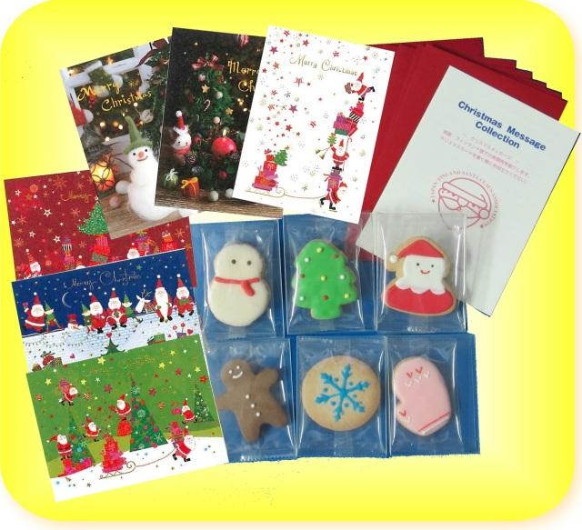 クリスマスクッキー&カード