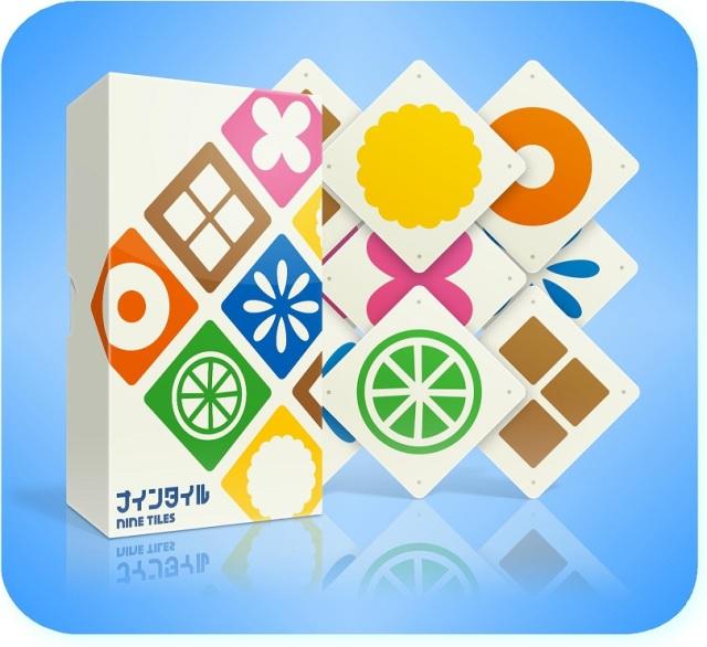 カードゲーム「ナインタイル」