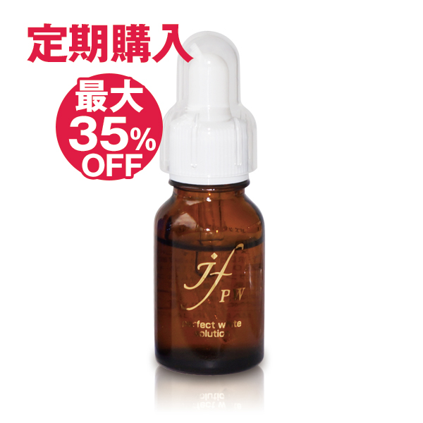 【定期購入商品】JFエッセンスP.W 30ml