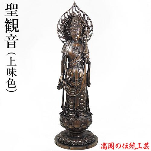 高岡銅器・聖観音像(観音菩薩)の複製品を販売