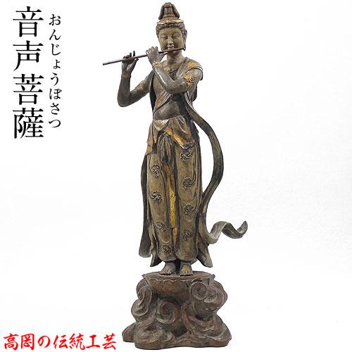 高岡銅器・国宝復刻版の音声菩薩像(瑞峰:作)を販売