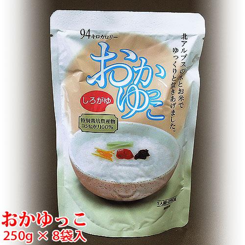コシヒカリの白粥・おかゆっこを販売