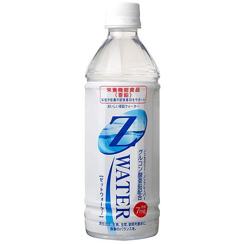 栄養機能食品・サプリメントウォーター(Zウォーター)を販売
