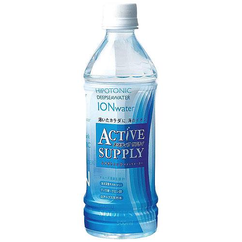 水分補給に北アルプス天然水と富山湾海洋深層水を使ったアクティブサプライを販売