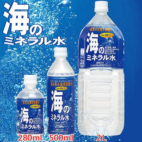 富山の海洋深層水由来のミネラル水(ミネラルウォーター)を販売