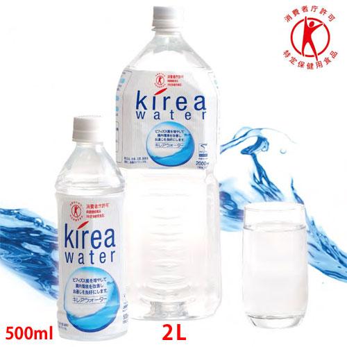 北アルプスの天然水と海洋深層水のキレアウォーター(特定保健用食品)を販売