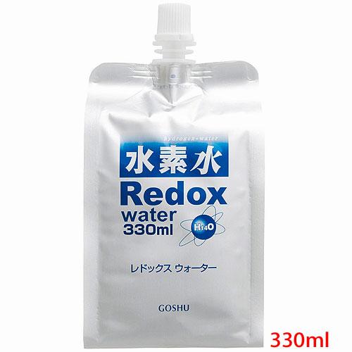 活性酸素還元水・レドックスウォーター(水素水)を販売