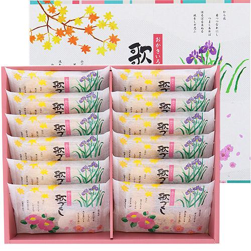 富山県産米のおかき「富山柿山・歌づくし」を販売