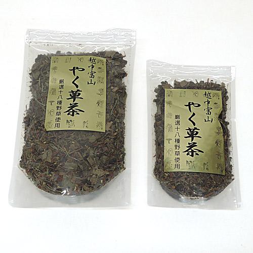 越中富山 やく草茶