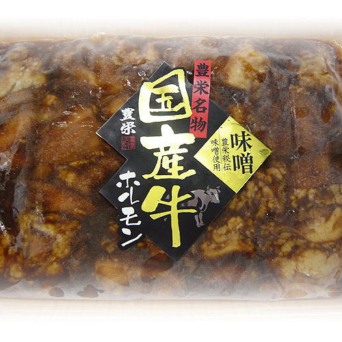伊勢志摩名産・国産牛ホルモン味噌味付(500g)を販売