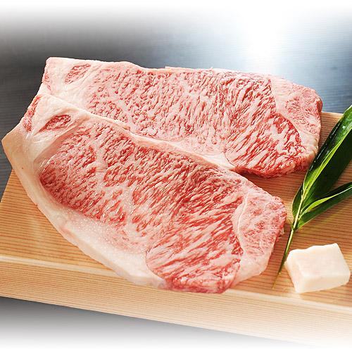 松阪牛ロースステーキ用(200g×2枚)を販売