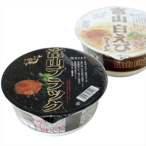 富山県名産・富山ブラックラーメンと白エビラーメンを販売