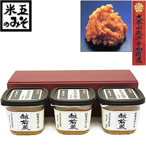 大本山永平寺ご用達の味噌屋、米五の味