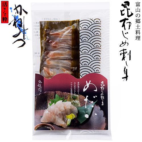 富山名産・めだい(メ鯛)の昆布〆(締め)刺身を販売