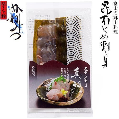 富山名産・真鯛の昆布〆(締め)刺身を販売
