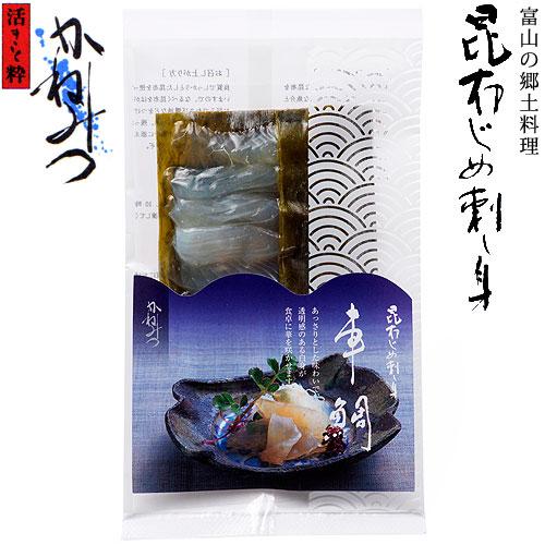 富山名産・車鯛(マトウダイ)の昆布〆(締め)刺身を販売