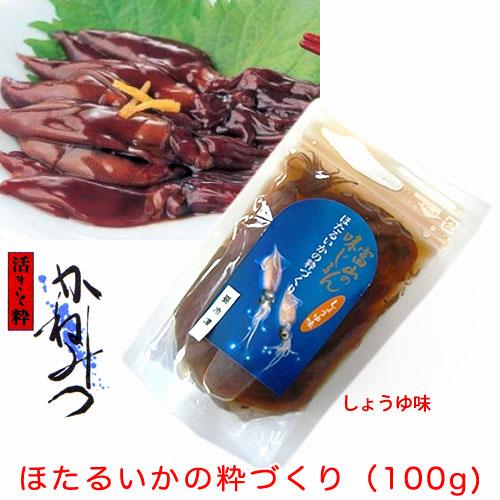 富山名産・蛍烏賊(ホタルイカ)醤油漬け等を販売