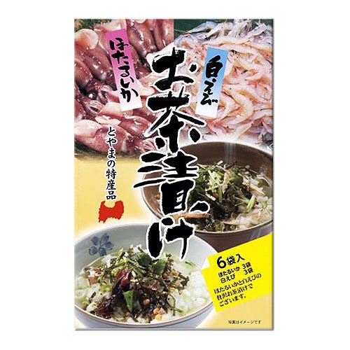 富山の名産品・海鮮お茶漬けを販売