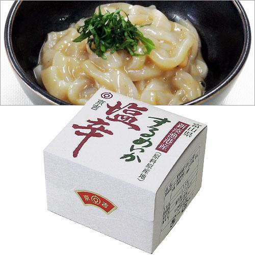 富山名産の京吉・するめいか塩辛を販売