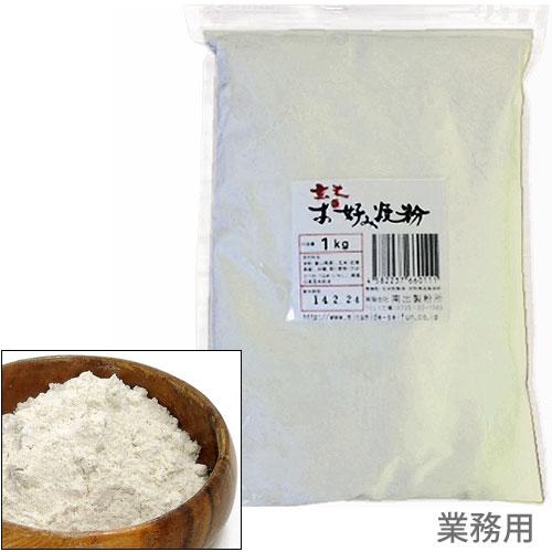 米粉と玄米のお好み焼き粉(業務用)を販売