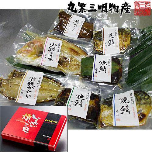 若狭の焼き小鯛・鰈(カレイ)・鯖(さば・サバ)を販売