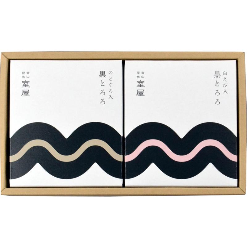 富山 室屋 あいの風ギフト T-10B 化粧箱入 とろろ昆布 白えび入 のどぐろ入
