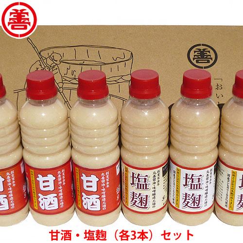 丸善醤油の甘酒・塩麹を販売