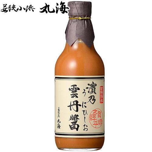 若狭小浜・雲丹醤(ウニ・ひしお)を販売